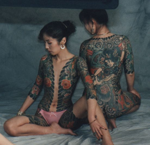 Labels: Yakuza tattoo for girl
